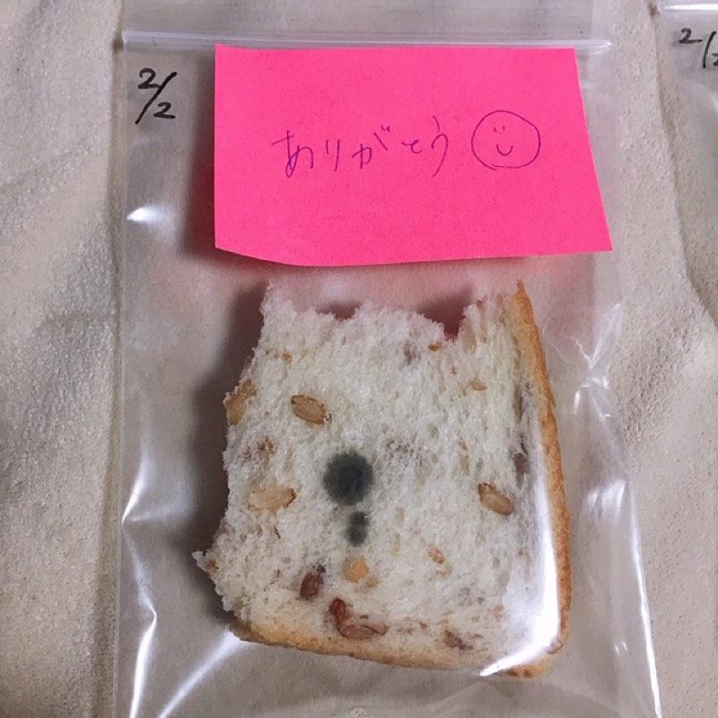 ありがとうを貼ったパン